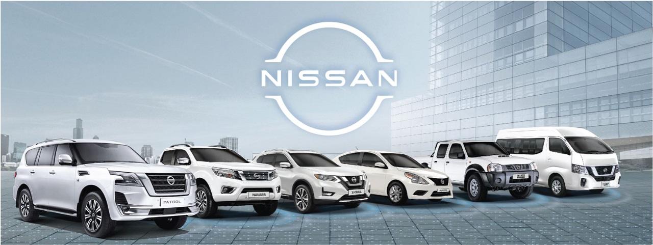 Nissan-Slider-Main